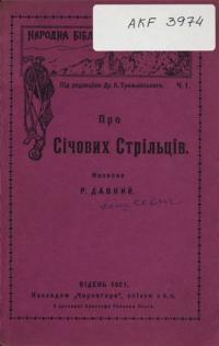 book-9358