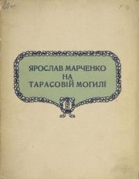 book-9359