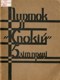 book-936