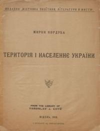 book-9360