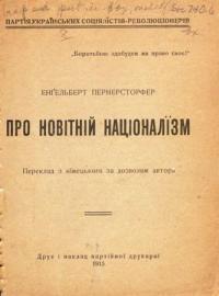 book-9361