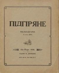 book-9362