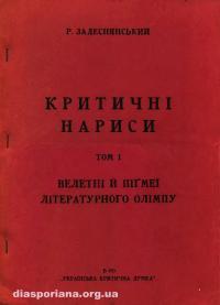 book-9365