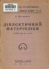 book-9371