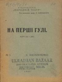 book-9375