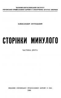 book-938