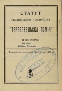 book-9380