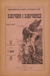 book-9384