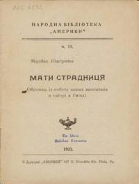 book-9385