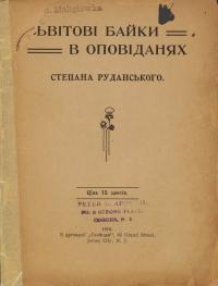 book-9386