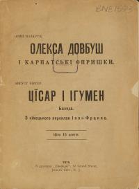 book-9387