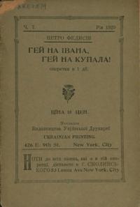 book-9388