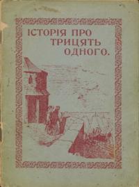 book-9389
