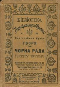 book-9391