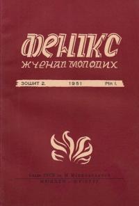 book-9392