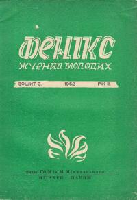 book-9393
