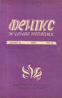 book-9395