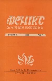 book-9396