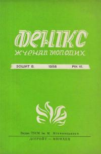 book-9397