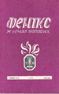 book-9398