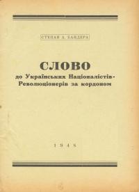 book-940