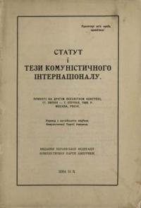 book-9425