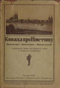 book-9426