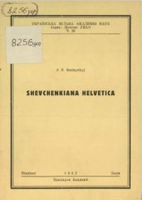 book-9428