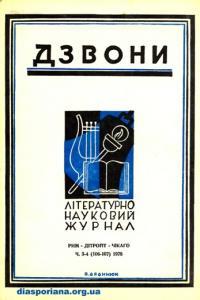 book-9429
