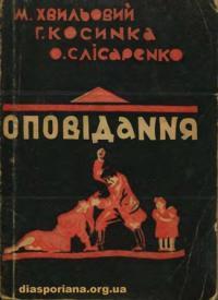 book-9437