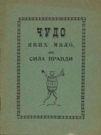 book-9442