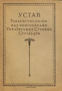 book-9445