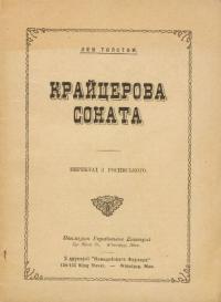 book-9447