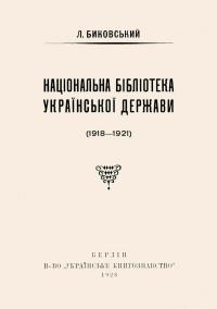 book-945