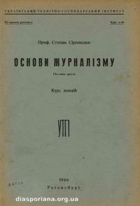 book-9450