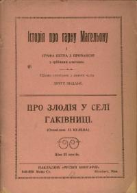 book-9451