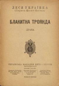 book-9452