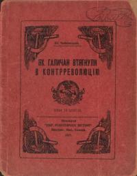 book-9453