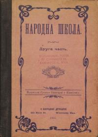 book-9454