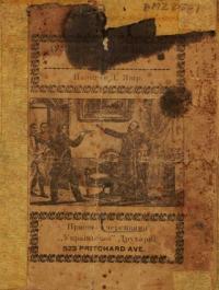 book-9455