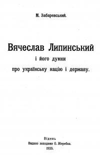 book-946