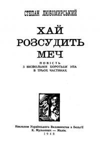 book-9460