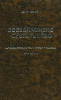 book-9464