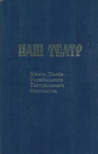 book-9466