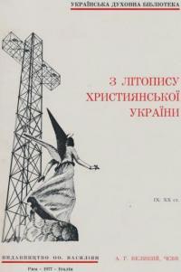 book-9467