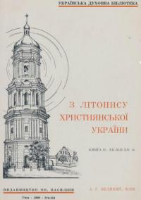 book-9469