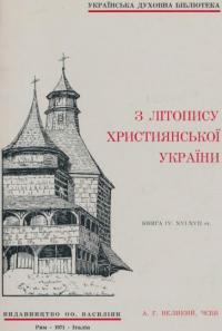 book-9472