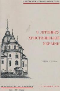 book-9473