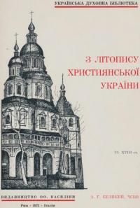 book-9474