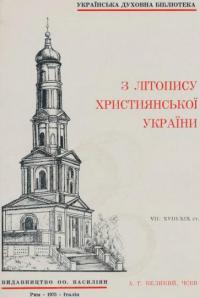 book-9476